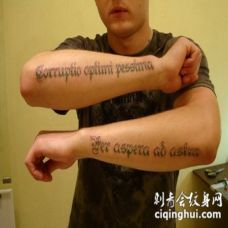 男子双手臂拉丁文字母纹身图案