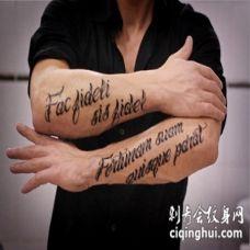 手臂黑色粗体的拉丁文字母纹身图案
