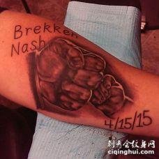 手臂甜蜜的纪念小宝宝手纹身图案
