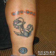 小腿船锚花朵和日本俚语纹身图案