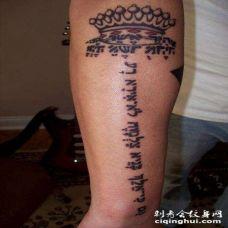 手臂希伯来黑色字符和皇冠纹身图案