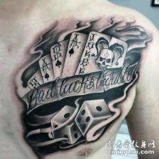 胸部3D黑白骰子和扑克牌字母纹身图案