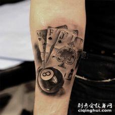 手臂3D逼真的扑克牌和撞球纹身图案