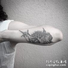 小臂蜗牛背城堡个性纹身图案