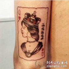 关于皇冠的黑色线条简约皇冠纹身图案