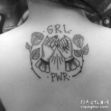 后背两只手_花朵和GRL PWR英文纹身图片