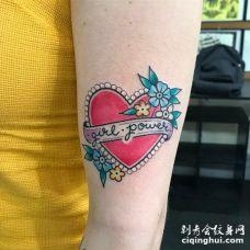 创意粉红色心形和girl power纹身图片