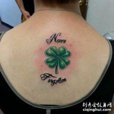女子后背英文与3D四叶草结合的纹身图案
