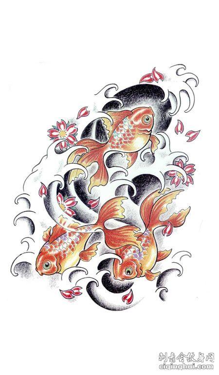浪花中的金鱼纹身手稿