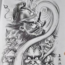 五鬼运财纹身手稿