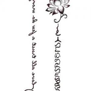 莲花创意泰文纹身手稿图片