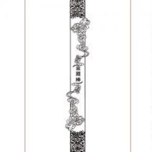 金箍棒纹身手稿图片