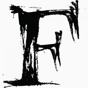 中国风墨迹毛笔字母F纹身手稿图片