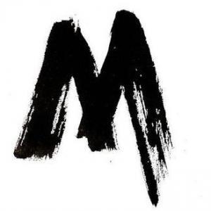 毛笔墨迹M字母纹身手稿图片