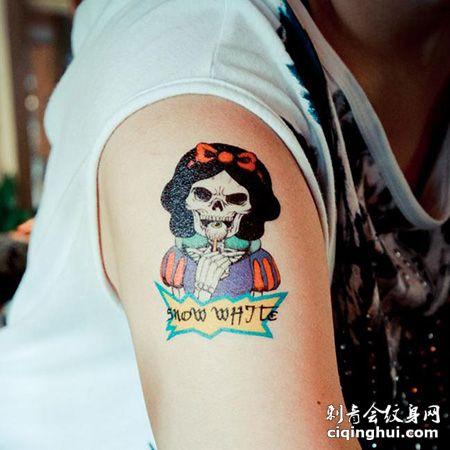 大臂恶化的白雪公主纹身图案