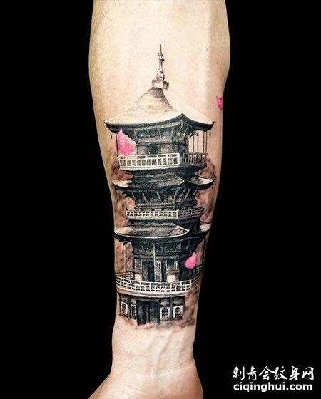 手臂日式宝塔纹身图案