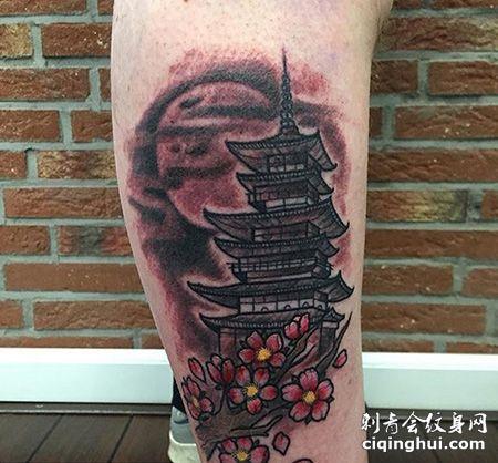 小腿日式宝塔纹身图案