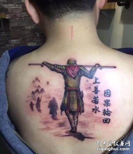 背部孙悟空背影纹身图案