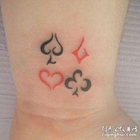 扑克红心方块梅花黑桃标志小清新纹身