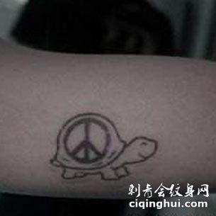 可爱小清新小乌龟反战标志纹身小纹身图案