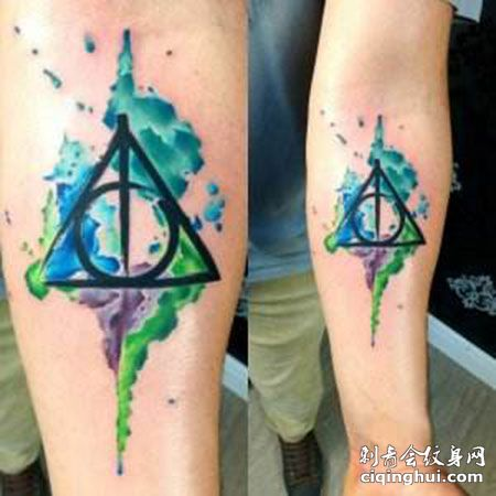 水彩风哈利波特死亡圣器标志唯美纹身