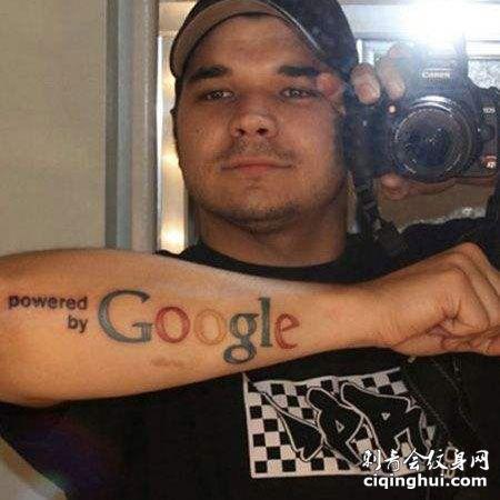 谷歌标志手臂纹身
