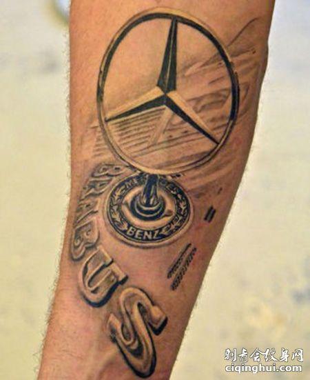 小臂奔驰车标纹身图案