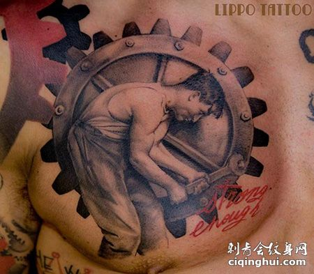 胸前工人和齿轮纹身图案
