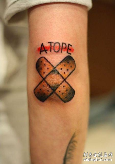 手臂交叉创可贴纹身图案