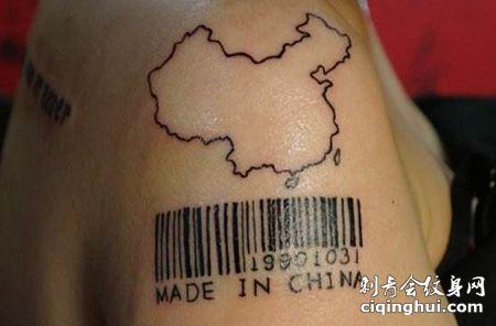 大臂线条中国地图纹身图案