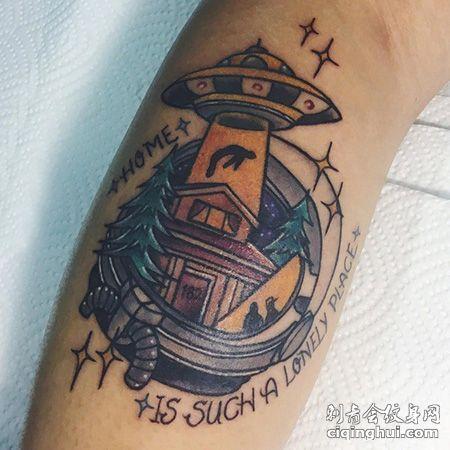 手臂飞碟和房子纹身图案