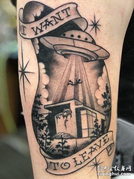 大臂飞碟吸人类纹身图片