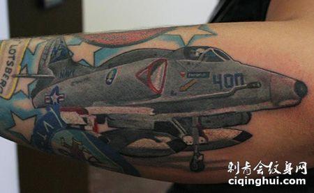 手臂战斗机纹身图案