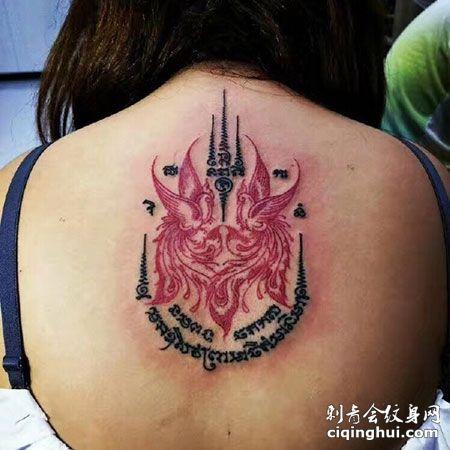 泰国刺符后背女生双凤纹身