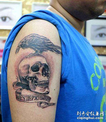 大臂帅气的敢死队纹身图片