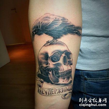 霸气敢死队标志手臂纹身图案