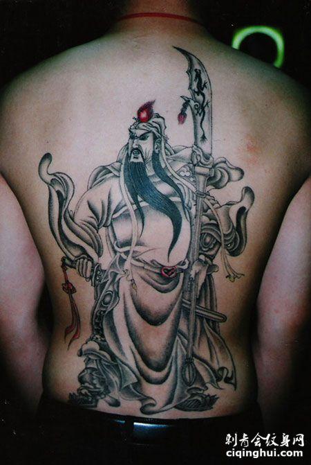 背部关公纹身图案