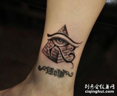 脚踝金字塔荷鲁斯之眼纹身图片