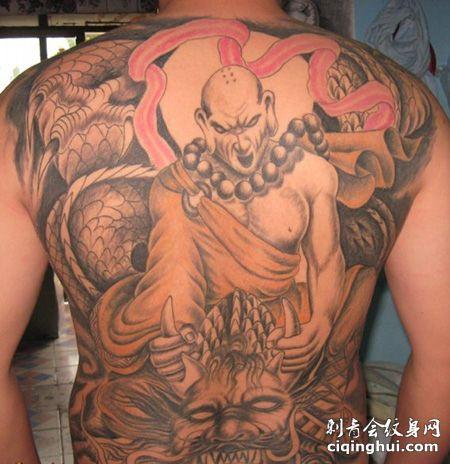 满背帅气的降龙罗汉纹身图案