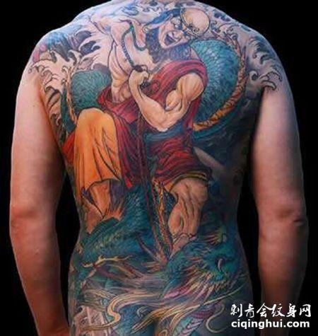 男士满背彩色降龙罗汉纹身图片
