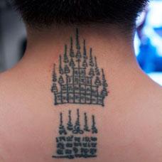 背部经文纹身图案