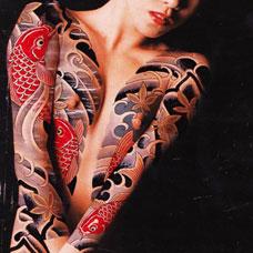 全身私密锦鲤浪花纹身图案