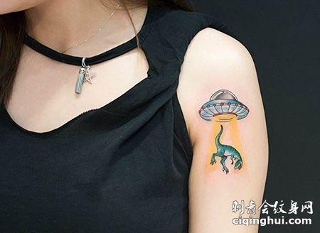 大臂恐龙飞碟纹身图片