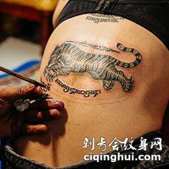 泰国霸气点刺勇气老虎纹身