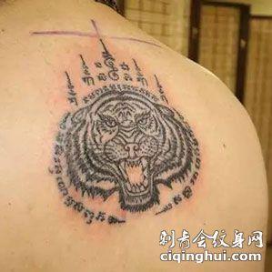 泰国刺符霸气勇气老虎虎头纹身