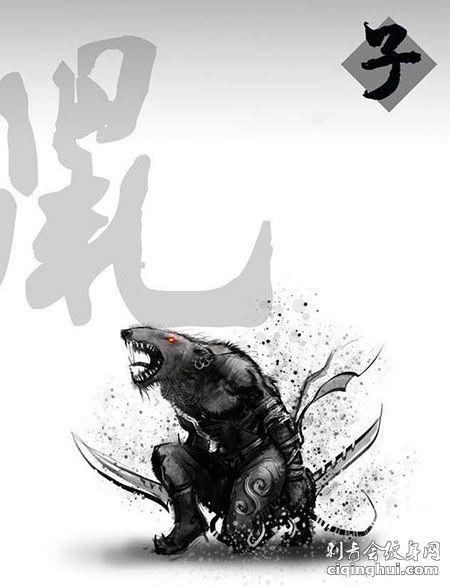 暗黑水墨风十二生肖老鼠纹身手稿