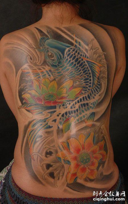 传统满背鲤鱼纹身图片