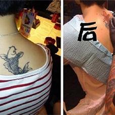 快女苏妙玲后背鲤鱼纹身