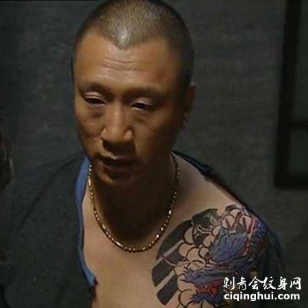 孙红雷霸气半甲过肩龙纹身