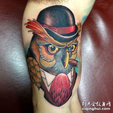 大臂好看的猫头鹰纹身图案